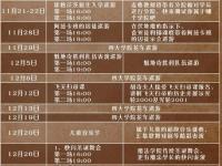 深圳哈利波特20周年主題展時間、地點、