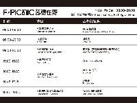 2020深圳11月21日-22日周末活動彙總