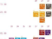 2020龍崗喜劇節時間、地點及門票