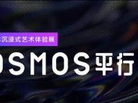 2020年7月深圳展览活动汇总