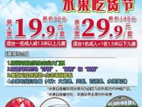 2020深圳光明时尚生态谷门票多少钱?