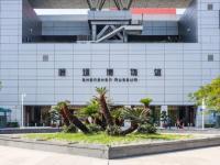 2020深圳博物馆取消预约有时间限制吗?