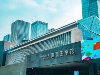 2020深圳圖書館恢複正常開放(時間、人數
