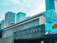 2020深圳圖書館8月開放時間一覽