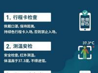 2020深圳時尚家居設計周門票