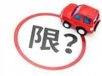 大鵬預約通行車輛怎麽備案(當地居民+商
