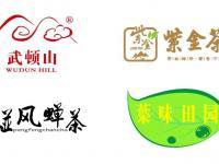 深圳绿博会要门票吗