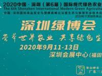 深圳绿博会举办地址在哪里(附交通指南)