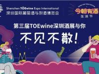 2020深圳9月19日-20日周末活動匯總