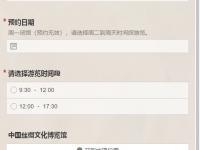 2021深圳中丝园春节要预约吗?附开放时间