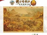 2021春节深圳抗美援朝年画展时间、地点