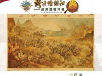 2021春节深圳抗美援朝年画展开放时间