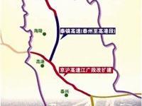 兴泰高速规划图