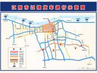 8月29日起  江阴滨江路过境货车全天候实