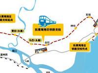 乐清湾港区铁路支线什么时候开通
