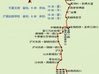 西安浐灞旅游2、3号线线路图