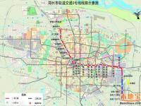 郑州地铁3号线最新消息(持续更新)