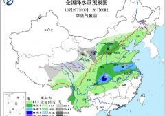 2016年10月26日未来三天全国天气预报:黄淮江淮等地有降水过程 冷