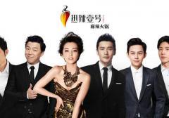 北京明星开的餐厅地址在哪里?价位又是多少?