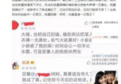 姚晨回应离婚事件 凌潇肃姚晨离婚原因内幕再引关注