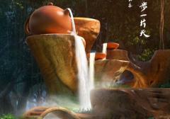 3D动画电影《阿唐小来的奇幻之旅》预计在2017年霸气上映