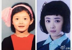 蒋欣晒可爱童年照 娘娘真是从小美到大_娱乐_腾讯网