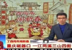央视主持人朱广权说段子视频成新晋网红 个人简历公布