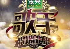 我是歌手第五季歌手名单及每期歌单及排名结果统计