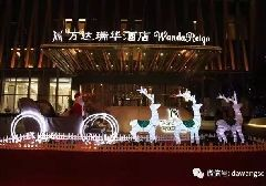 2016成都万达瑞华酒店圣诞节套餐