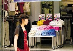 广州抽检吸湿速干衣近九成不达标 耐克彪马阿迪达斯上榜