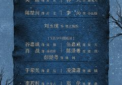 斗破苍穹第一季演员表及主演角色介绍