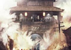 2017年华语电影盘点(含上映时间)