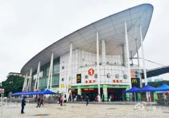2017春运:广州海珠客运站自助售票区售票时间延长