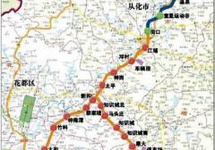 2017年广州地铁14号线最新线路图一览(高清彩色)