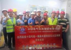 2018年7月广州地铁14号线一期进展:石湖停车场完成89%