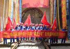 2018年7月广州地铁8号线北延段最新进展:土建完成58%