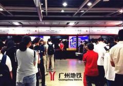 2018广州地铁制冷系统获国际先进鉴定 综合效能超6.0