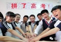 2016咸宁高考考点确定 城区4大考点不变