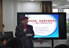 2017浦东第二批教师招聘计划公布:拟招177人
