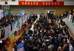 2017上海高校应届毕业生首场招聘会1月14日举行