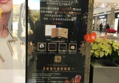 【实拍】港汇恒隆广场各大品牌季末折扣