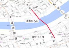申城江浦路越江隧道正式开工建设 杨浦至浦东更方便