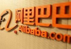 淘宝网等10家中国市场被美国列入恶名市场  官方:不承认
