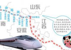 郑徐高铁客运专线开通试运行 上海至郑州只需4小时