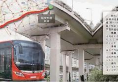 上海延安路中运量公交线镇宁路站成样板 九月建成