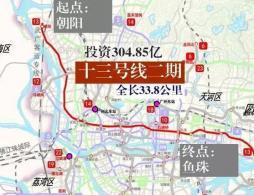 广州地铁13号线二期线路图及站点(2017新规划版)
