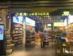 2017春节广州各大商场打折信息汇总