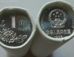 菊花图案1角硬币逐步退市