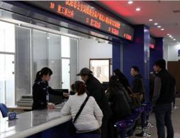 因网络升级改造 浑南交警窗口6日至13日临时关闭