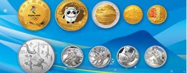 北京冬奥会金银纪念币预约购买方式